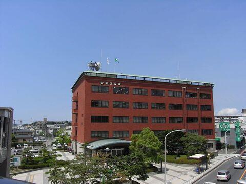 広島市安芸区の介護療養型医療施設一覧 みんなの介護