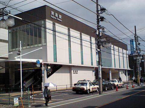 相場あり】拝島駅の老人ホーム -...