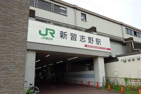 相場あり】新習志野駅の老人ホー...