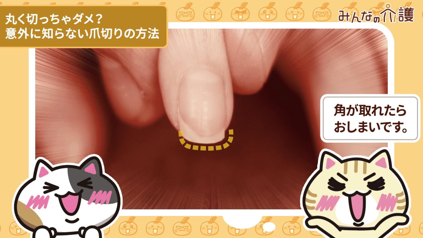 やすりを使って爪をスクエアオフの形に整える
