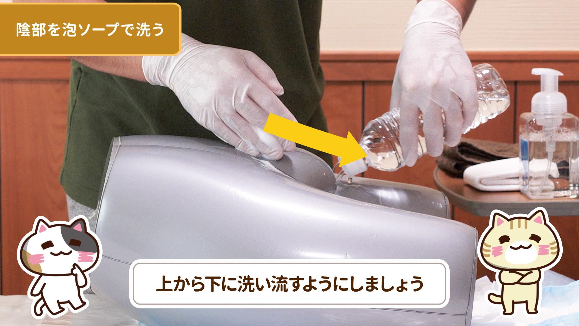 お湯をかけるのイメージ