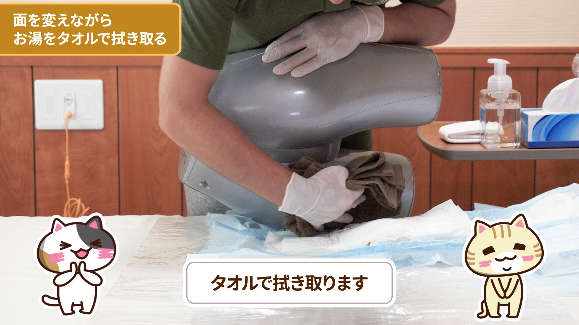 泡ソープで洗うのイメージ