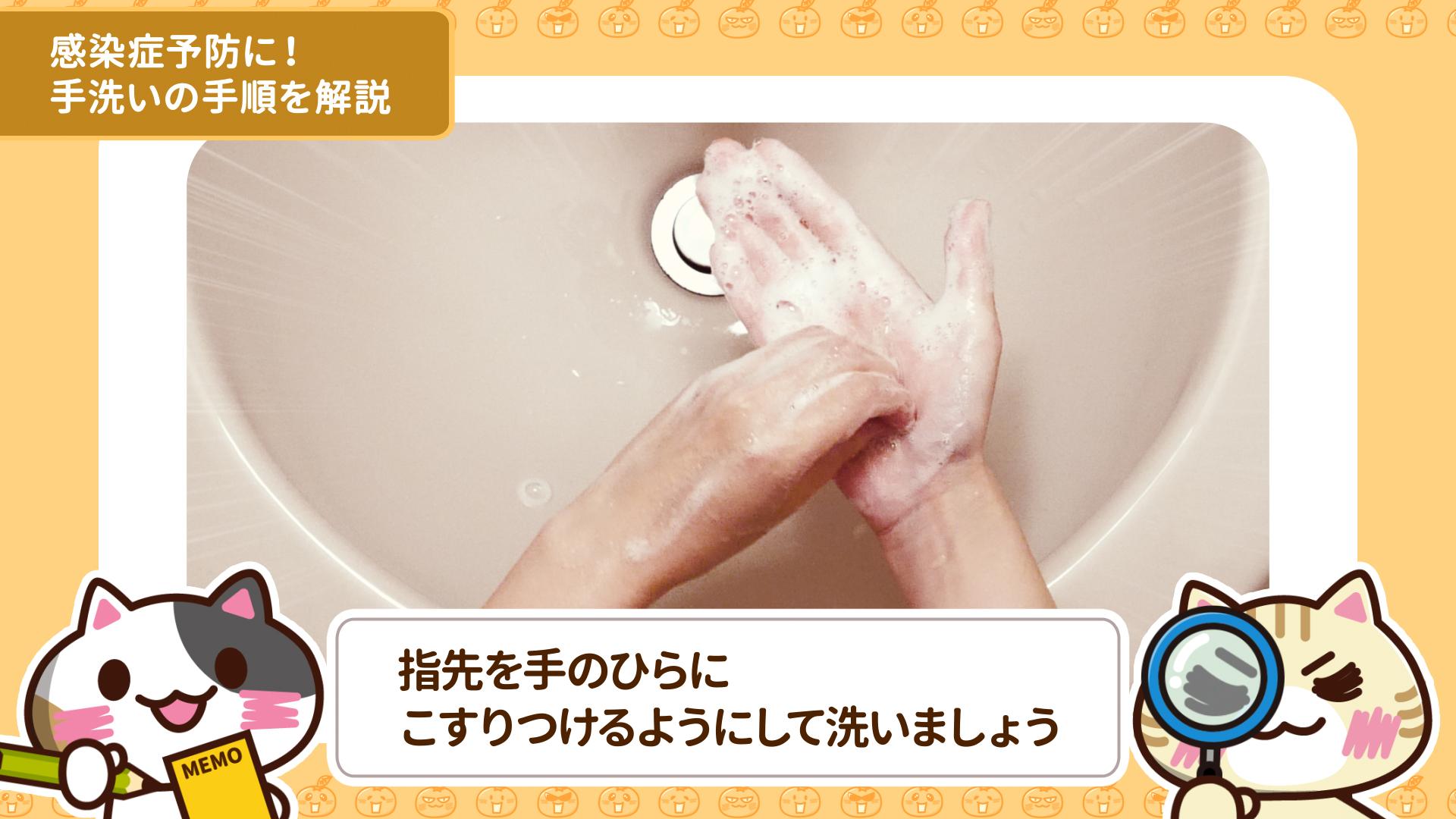 指先と爪の間を洗うのイメージ